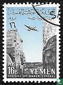 Vondsten in Mareb (Sheba) kopen