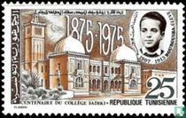 Collège Sadiki