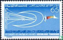 13e Congrès arabe d'ingénierie à Tunis