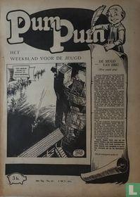 Pum Pum 24