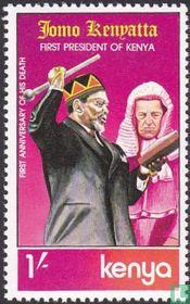 President Jomo Kenyatta