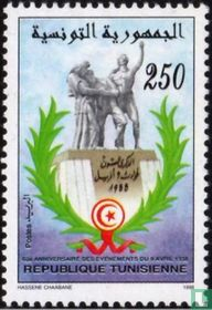 60 Martyrs Day