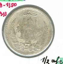 Afghanistan ½ afghani 1933 (SH1312)