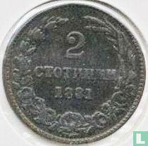 Bulgarije 2 stotinki 1881
