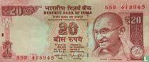 India 20 Rupees 2015 (E)