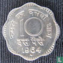 India 10 paise 1964 (B open 4)
