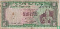 Ceylon Rupees 10