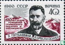 Jakov Gogebashvily