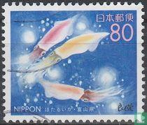 Prefectuurzegels: Toyama