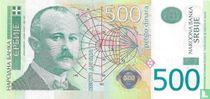 Servië 500 Dinara 2012