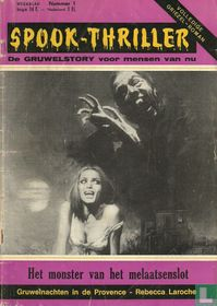 Spook-thriller 1
