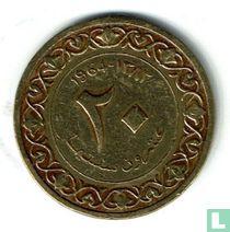 Algeria 20 centimes 1964 (AH1383)