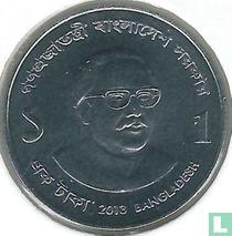 Bangladesh 1 taka 2013