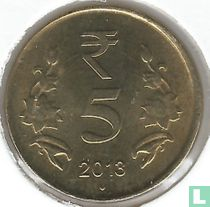 India 5 rupees 2013 (Noida)