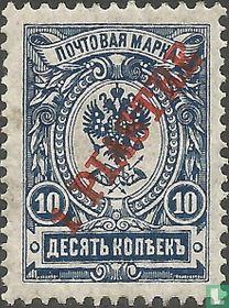Russische Staatspost Turkse waarde