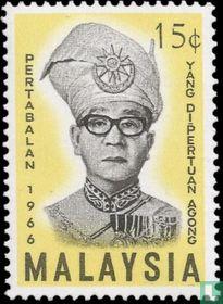 Inauguratie Ismael Nasiruddin