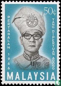 Inauguratie Ismail Nasiruddin