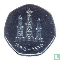 Verenigde Arabische Emiraten 50 fils 1995 (jaar 1415)