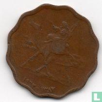 Soedan 5 millim 1962 (jaar 1382)