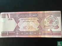 Afghanistan 1 Afghani 1939