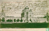 Voskresenski-Novodevitsjiklooster
