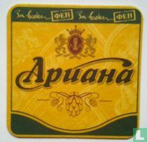 apuaha