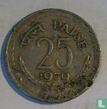 India 25 paise 1979  (Hyderabad)