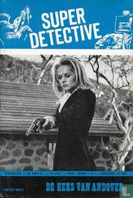 Super Detective 95