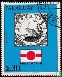 Philatokyo '81