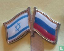 Vlag Israel-Rusland