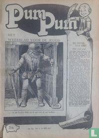 Pum Pum 5