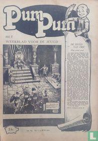 Pum Pum 7