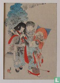 Children with a kite