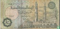 Egypte 50 Piastres 2003