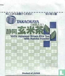 100% Japanese Brown Rice Tea with Matcha Powder