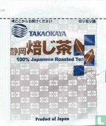 100% Japanese Roasted Tea