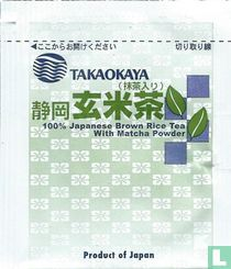 100% Japanese Brown Rice Tea with Matcha Powder