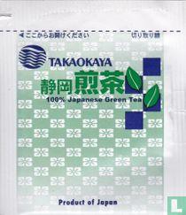 100% Japanese Green Tea