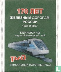 170 net