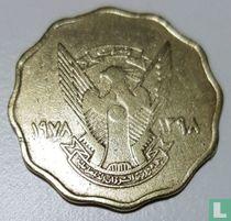Soedan 10 millim 1978 (jaar 1398)