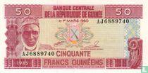 Guinea 50 Francs 1985