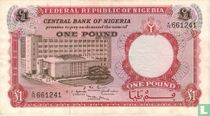 Nigeria 1 Pound ND (1967)