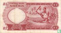 Nigeria 1 Pound ND (1967)