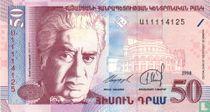 Armenië 50 Dram 1998