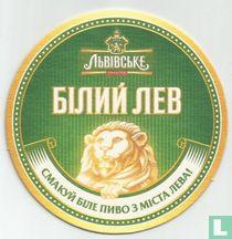 Belyi Lev