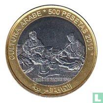 """Arabische Democratische Republiek Sahara 500 pesetas 2010 """"Cultura Arabe"""""""