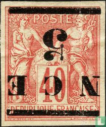 Peace and Trade, with inverted overprint