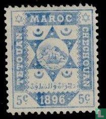 Local mail - Tetouan