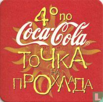 4° no Coca-Cola