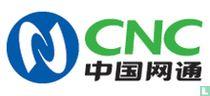 China CNC database
